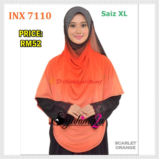 INX7110