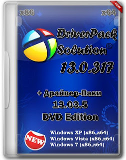 Download Driverpack Solution 13 r317