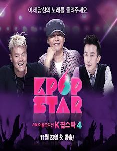 Phim Ngôi Sao Kpop 4 - Kpop Star Season 4