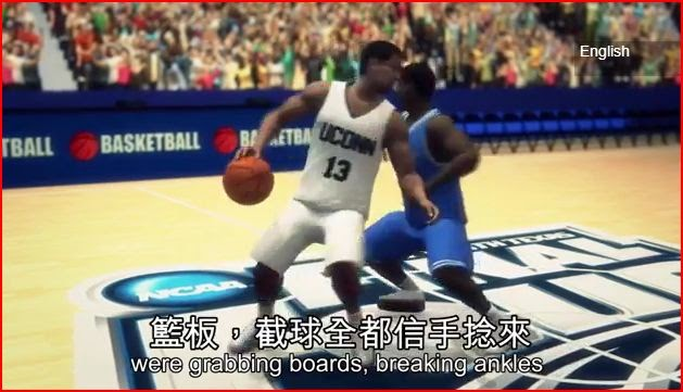 NCAA 2014 basketball title game animatedfilmreviews.filminspector.com