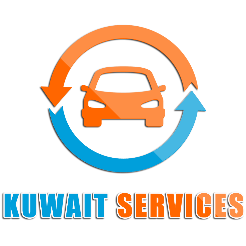 خدمات الكويت