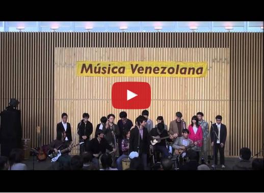 Japoneses se apoderan de la gaita a cambio de la deuda de Venezuela