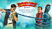 Malligadu Marriage Bureau movie wallpapers-thumbnail-3