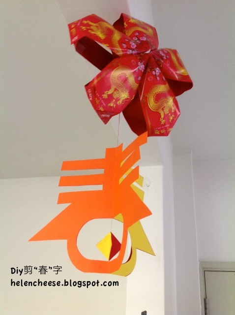Pair of adorable ang pow fish cny red envelopes for Ang pao fish tutorial