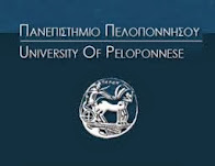 Τμήμα Θεατρικών Σπουδών Πανεπιστημίου Πελοποννήσου