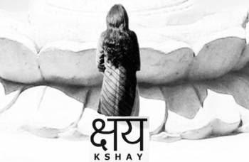 Kshay (2012) - Hindi Movie