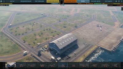 база в Armored Warfare
