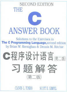 The C Answer Book Cover