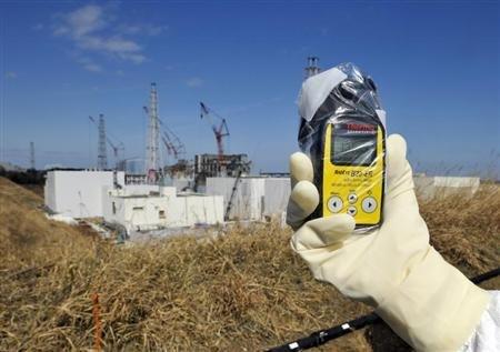 globe backyard fukushima nuclear power plant steam rising updates