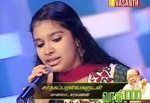 Varadhu vandha naayagan – Vaali 1000 Saadhagaparavaigal