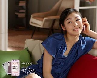 Yu-Na Kim 金妍兒