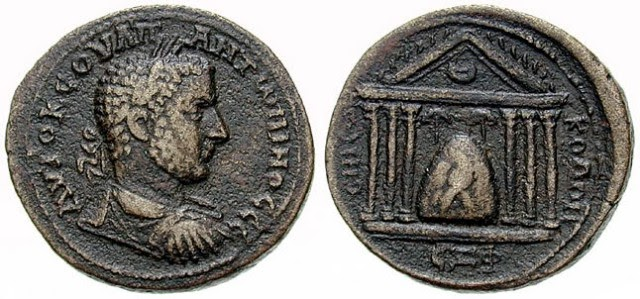 Negocios juridicos y monedas romanas