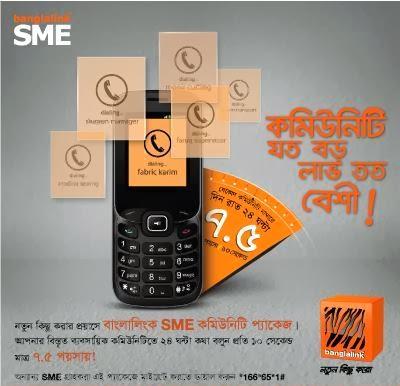 Banglalink SME Community Package