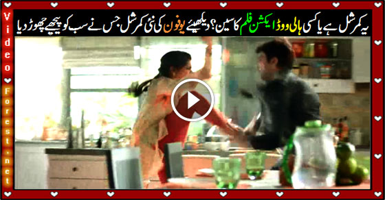Ufone Pakistan New Funny Action Commercial
