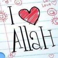 wo ai ni ALLAH