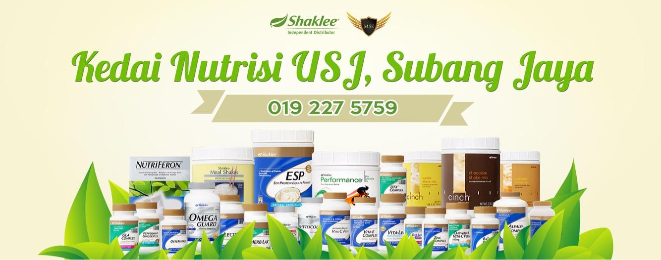 Kedai Nutrisi USJ Subang Jaya