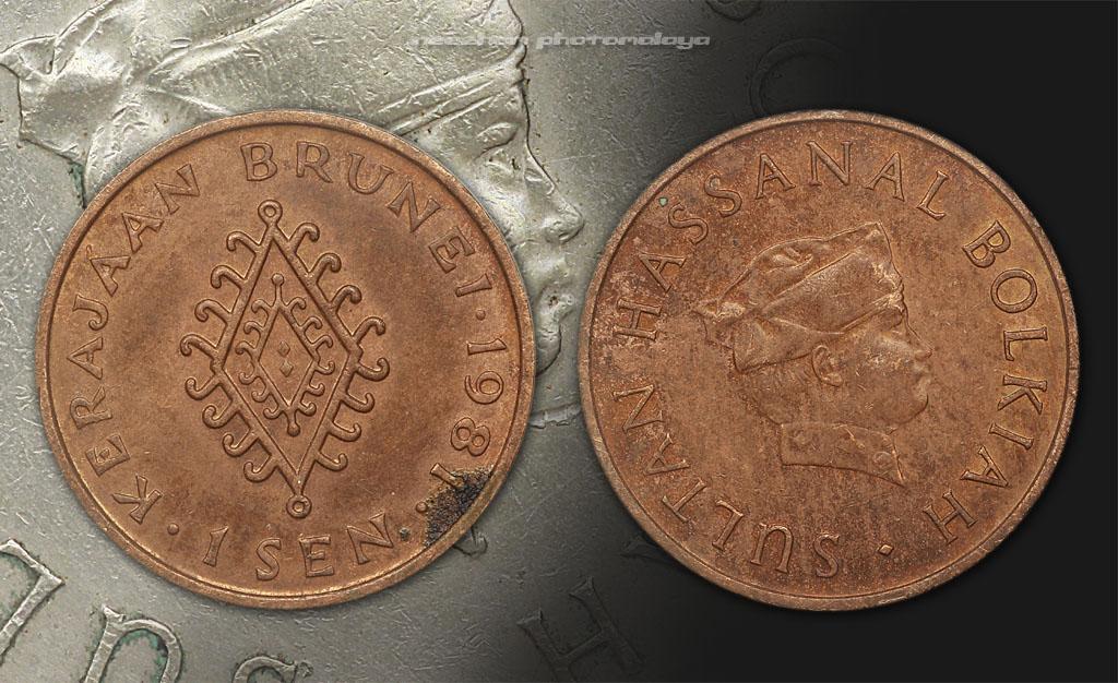 duit syiling Brunei 1 sen tahun 1981