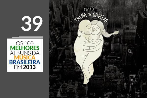 Talma & Gadelha - Maiô