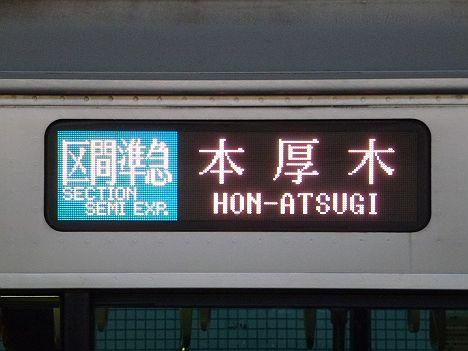 小田急電鉄 各停 本厚木行き 3000形