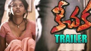 Keechaka Telugu Movie Trailer _ Jwala Koti _ Raghu Babu _ NVB Chowdary