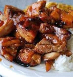 Bourbon Chicken Chinese Recipe