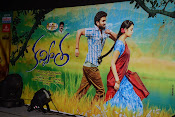 Kavvintha audio release function-thumbnail-2