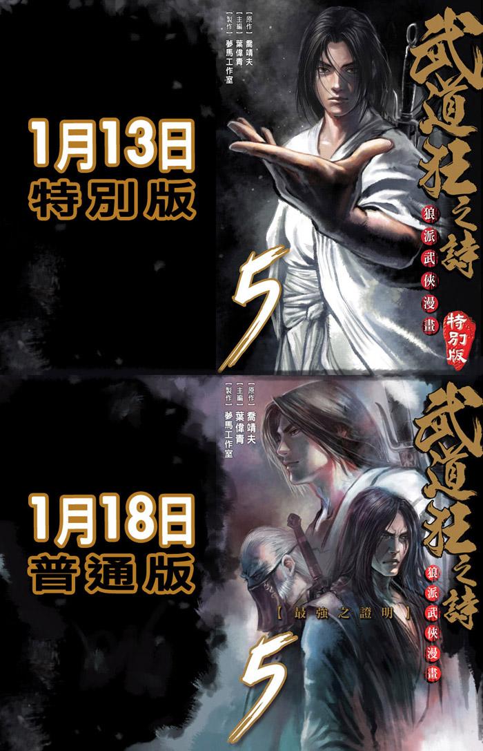 http://2.bp.blogspot.com/-dY10HENVtFs/Tw14ueEVpAI/AAAAAAAALHg/KGfw9uRie0k/s1600/cover-BK05-all-s.jpg