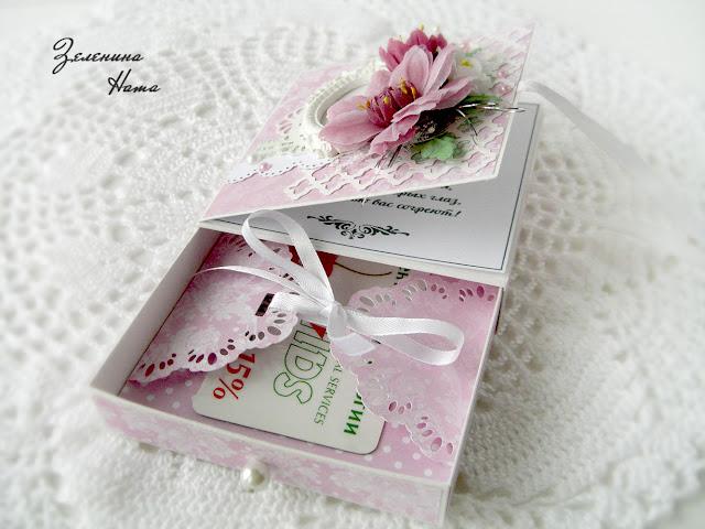 подарочная коробочка для денег, шкатулка, свадебная открытка,
