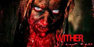 مشاهدة,فيلم,الرعب,Wither,2012,مدونة,حبيب,لاين