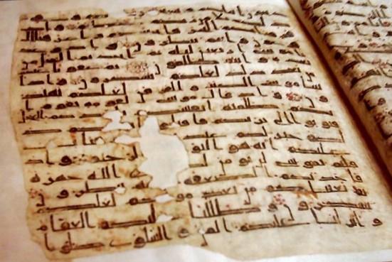 Sejarah Mushaf Utsmani