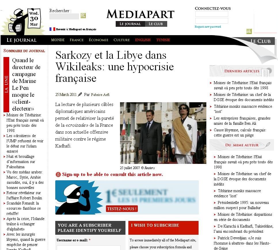 Sarkozy and Gadhafi in Tripoli