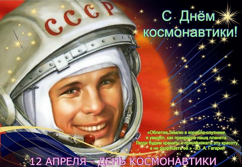 Что читать детям о космонавтике