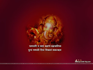 ganesh wallpaper 35
