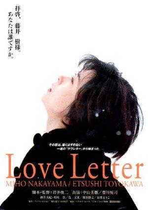 Bức Thư Tình - Love Letter