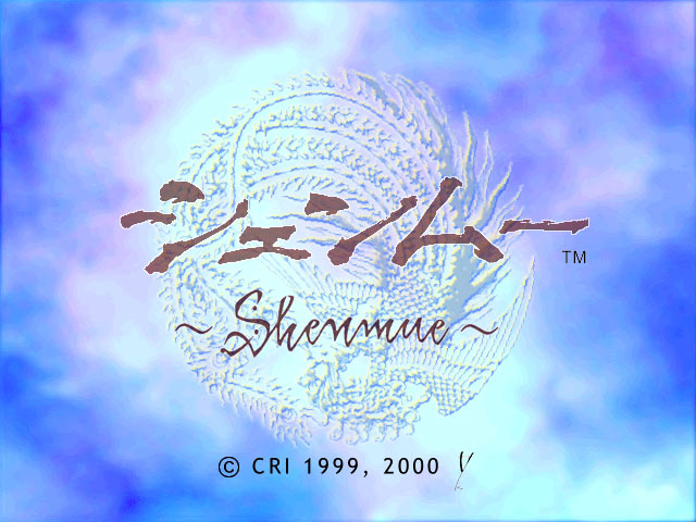 Shenmue Dreamcast title screen