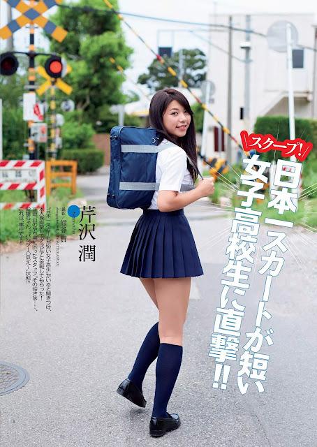 芹沢潤 Serizawa Jun Weekly Playboy Oct 2015 Pics