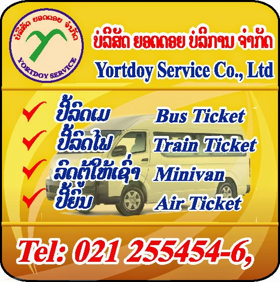 YORTDOY SERVICE