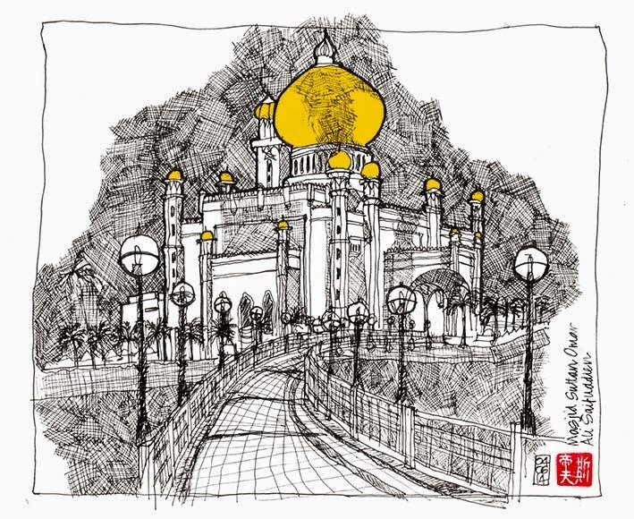 Masjid Sultan Omar sketch