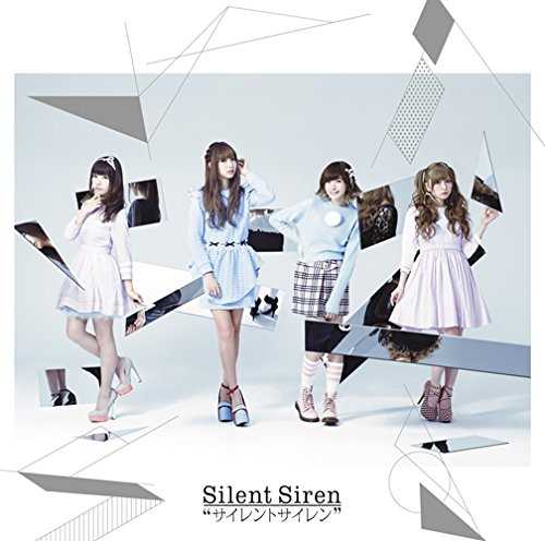 [MUSIC] Silent Siren – サイレントサイレン (2015.02.25/MP3/RAR)