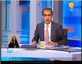 برنامج  آخر كلام من تقديم  يسرى فوده حلقة  الثلاثاء 26-8-2014