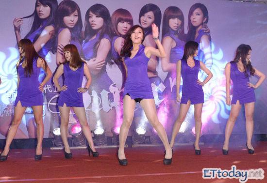 super7女團