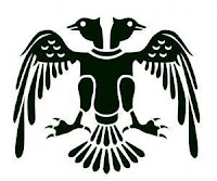 Selçuklu Devleti Arması/logosu/amblemi