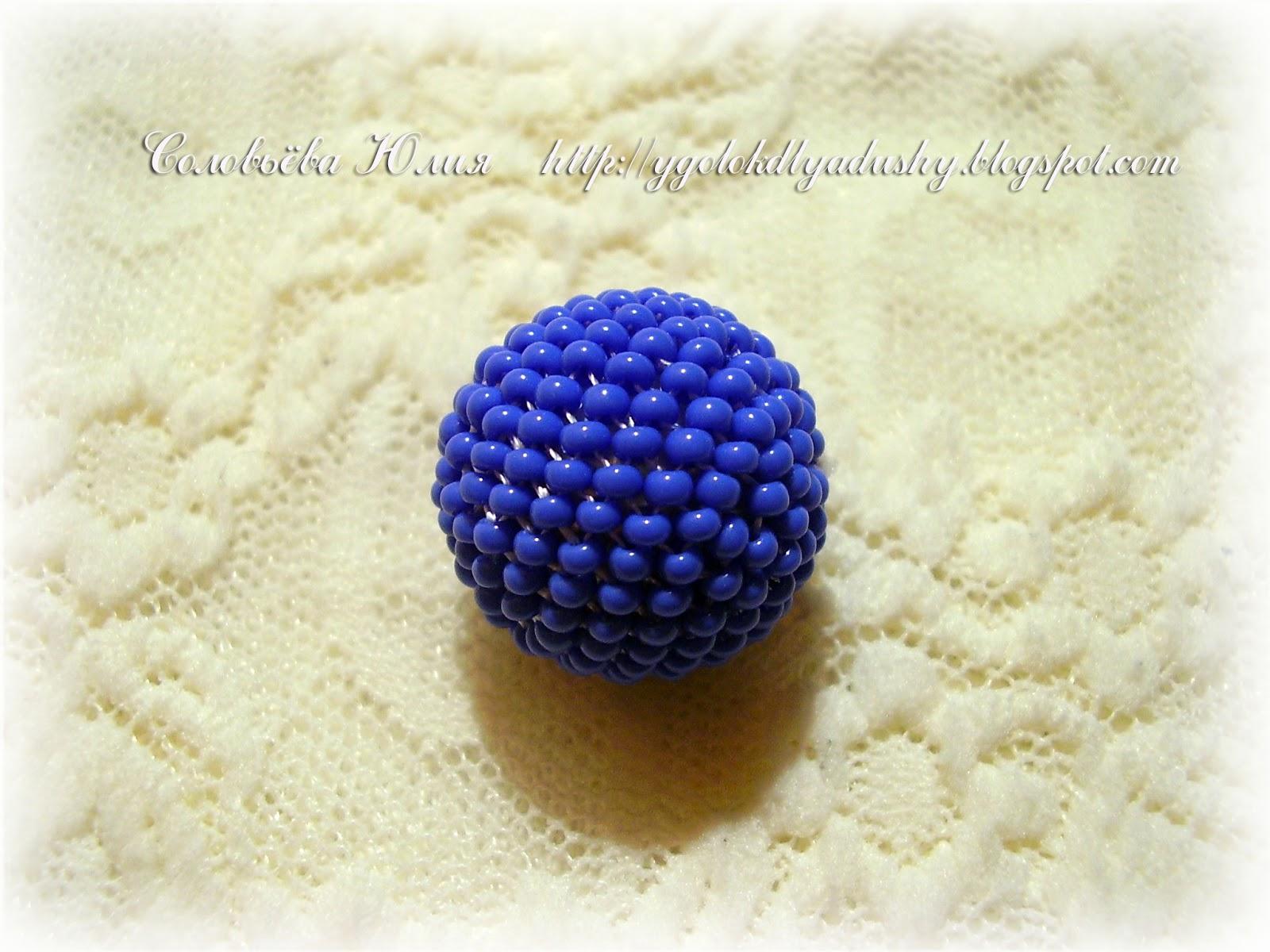 плетение из бисера шариков схемы