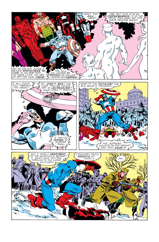 Captain America (1968) Issue #353 #285 - English 22
