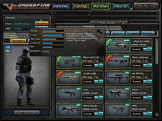 CrossFire Wallhack Hilesi v11.07.2012 indir – Download