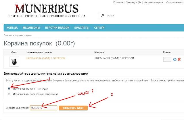 أحصل على قناع مخيف مجانا يصلك حتى باب بيتك من موقع روسي