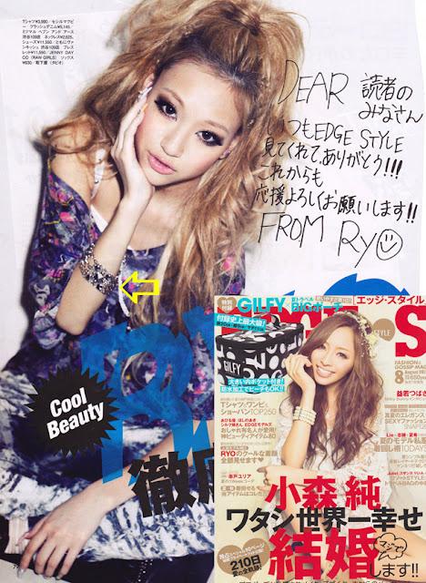 Japan's Edge Style magazine featuring a Jenny Dayco bracelet