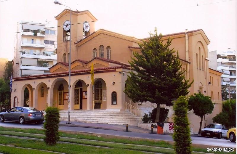 http://www.imns.gr/mitropolis/enories/32-2009-02-15-21-56-34/84-2009-02-15-21-44-43.html