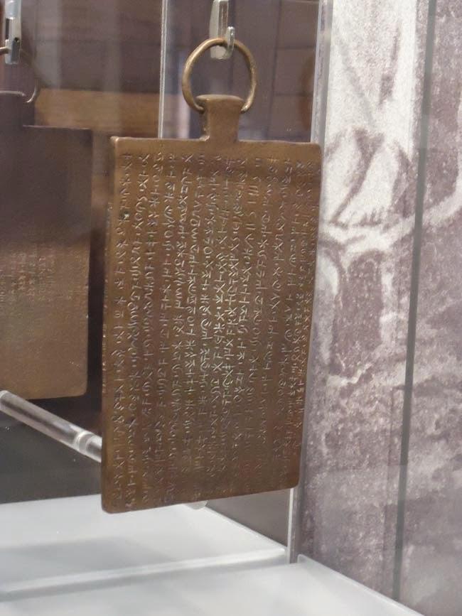 Σημαντικό τεκμήριο που υποδηλώνει την πολιορκία και υποταγή του Ιδαλίου στο  Κίτιον το 470 π.χ. περίπου είναι η περίφημη «πλάκα του Ιδαλίου» 1cb19856062