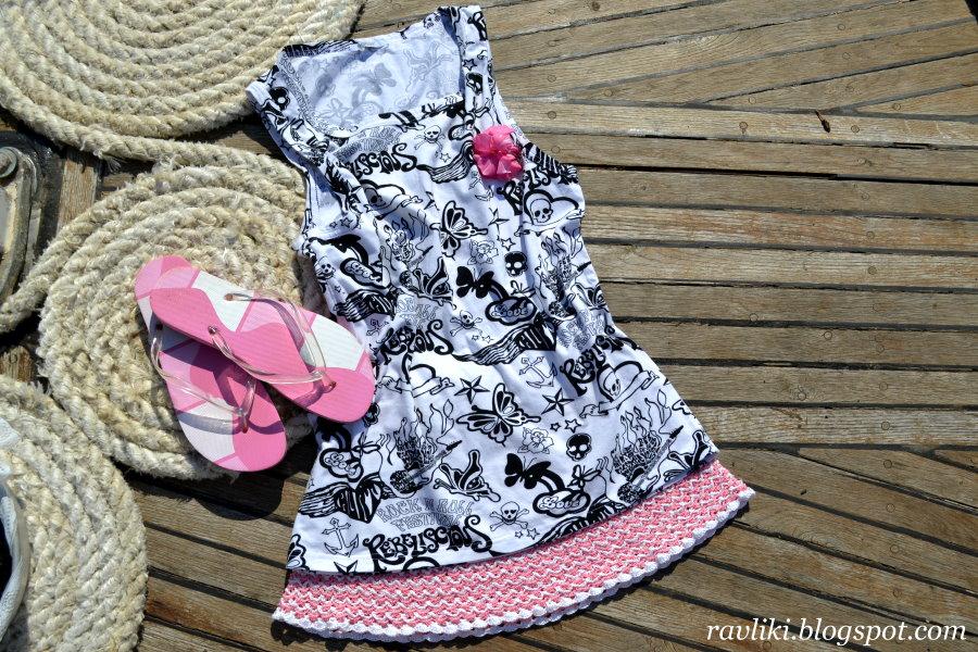 http://2.bp.blogspot.com/-dZssaSn2sbk/TfyRjDOk_9I/AAAAAAAAA_E/XG64XJOY5pg/s1600/pirat-skirt-2.jpg